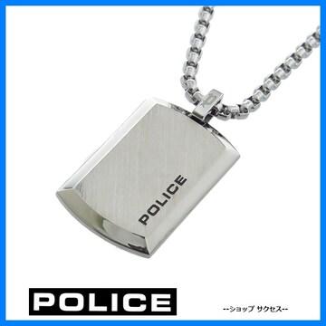 送料無料 新品■ポリス POLICE ネックレス 25988PSS01 シルバー