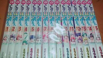 【送料無料】ゆらぎ荘の幽奈さん 15巻セット(新品含む)