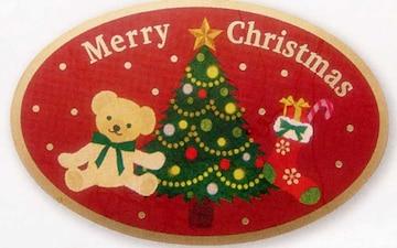 キュートクリスマス《クリスマスベア》★8枚☆キュートギフトシール☆送料込み