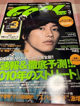 1冊/COOL TRANS 2010.3