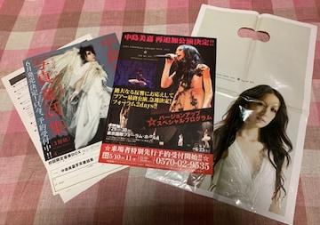 ★中島美嘉/CONCERT TOUR 2007 YES MY JOY/来場配布物