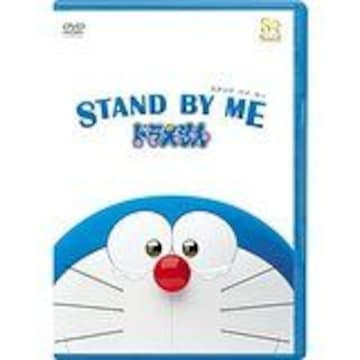 ■DVD『STAND BY ME ドラえもん』のびた