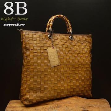 ◆牛本革 バンブーハンドル イントレチャートトートバッグ◆茶B7