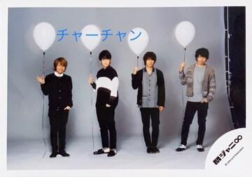 関ジャニ∞メンバーの写真♪♪     151