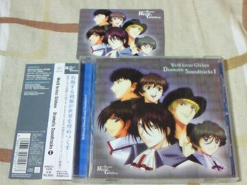 CD ヴァイスクロイツグリーエン ドラマティックサウンドトラックス�T Weiβkreuz