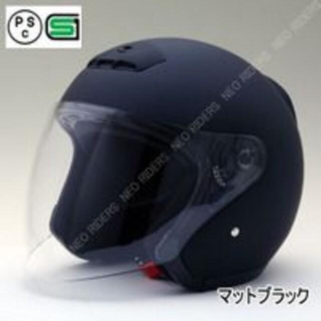 マットブラック ジェットヘルメット内装取り外し可 送料無料 < 自動車/バイク