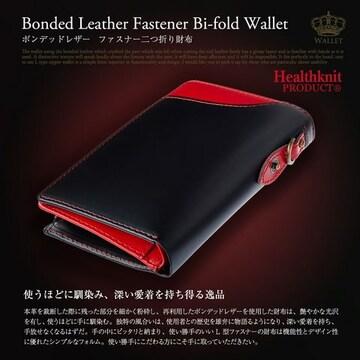 財布 二つ折り L字型ファスナー 小銭入れ レッド