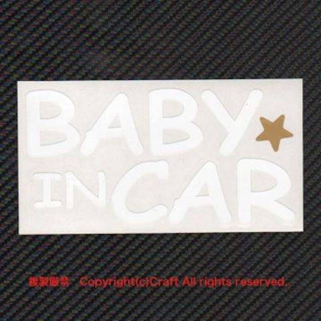 BABY IN CAR 金の星付/ステッカー(白)cmc-tyoeベビーインカー < 自動車/バイク