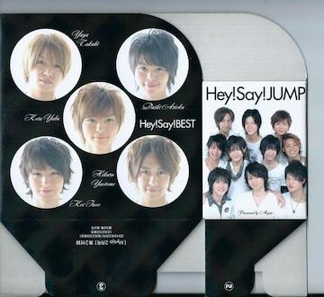 M『Hey! Say! JUMP』CDケース未組立て2種