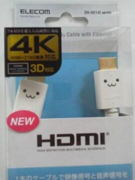 ELECOM イーサネット対応ハイスピードHDMIケーブル DH-HD14E210WH ホワイト 1�b