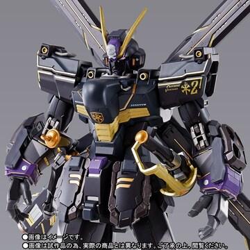 限定 METAL BUILD クロスボーン・ガンダムX2