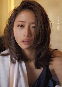 送料無料!石原さとみ☆ポスター3枚組46〜48