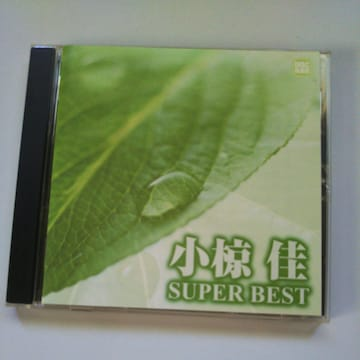 CD小椋佳スーパーベスト