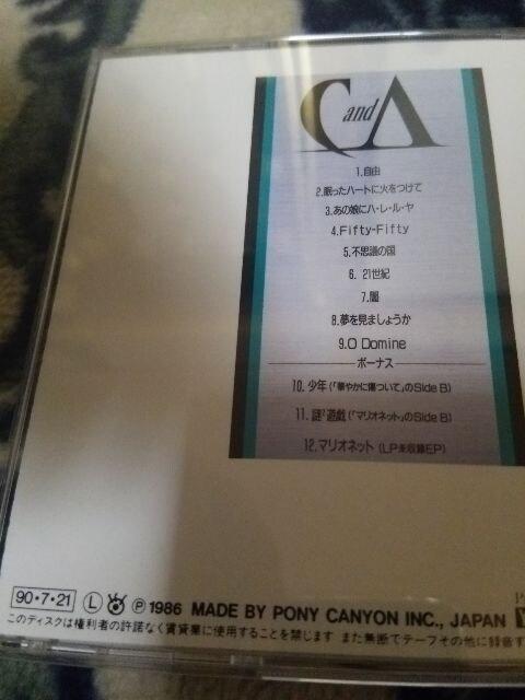 CD チャゲ&飛鳥 CHAGE&ASUKA �W 21世紀 帯あり < タレントグッズの