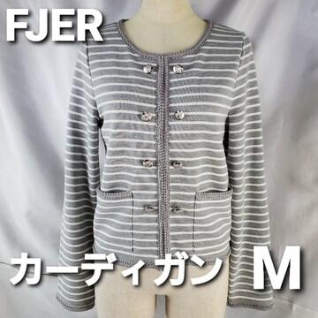 399★FJER★ボーダーカーディガン★M★