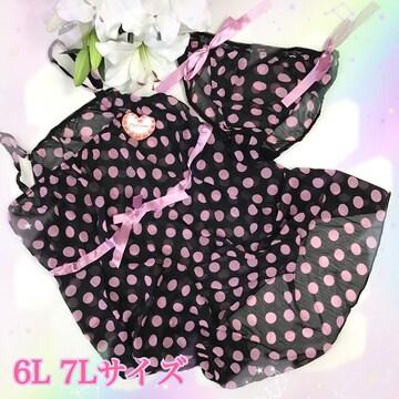 6L☆大水玉リボン ピンク キャミ&パンツ 大きい