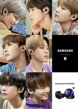 Galaxy buds+BTS Editionトレカ7枚セット フォトカード