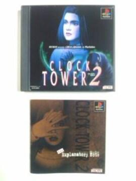 (PS)クロックタワー2☆即決価格