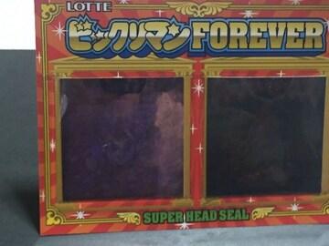 【Aランク】Pオリン*スーパーゼウス*スーパーヘッドシール