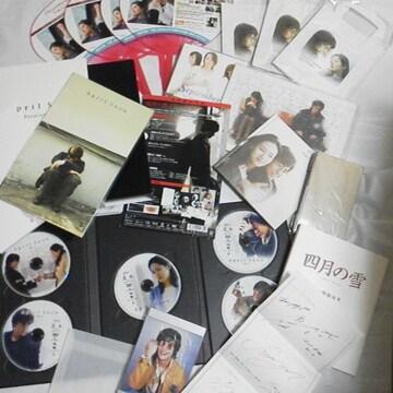 ペ・ヨンジュン★DVD 四月の雪 プレミアムBOX(5枚組) <初回生産限定版>等