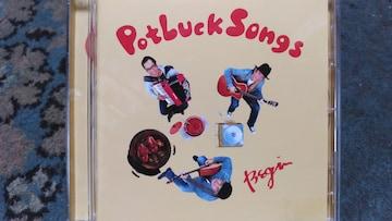 BEGIN(ビギン) Pot Luck Songs