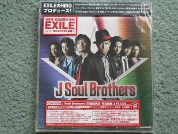 新品/二代目J Soul Brothers/アルバム/CD+DVD(初回盤)ステッカー