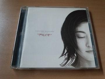 ドラマサントラCD「めぐり逢い」福山雅治●