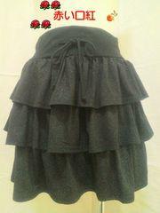 M〜Lサイズ*ラメティアードミニスカートブラック