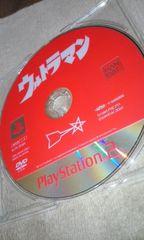 PS2☆ウルトラマン☆