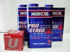 (W1)CB250Nスーパーホーク250CB250TWAKO`Sエンジンオイルセット