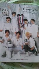 Love ture〓月刊TVガイド〓2017年6月号