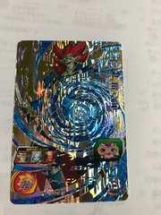 SH3- CP8魔神ドミグラ