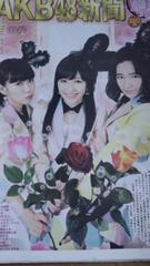 AKB新聞2014年1月号優子卒業若干…難�巨ワれ