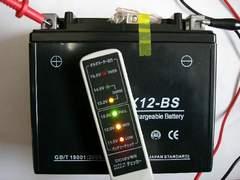 ◎新品バッテリーYTX12-BS,GTX12-BS互換ブルバード400