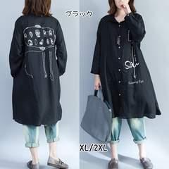 春秋ロングシャツ大きいサイズ細身長袖シャツ気品いい18wdc007
