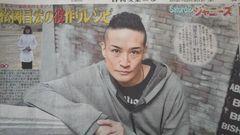 TOKIO 松岡昌宏◇2019.04.13 日刊スポーツ  Saturdayジャニーズ
