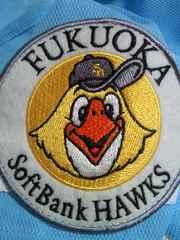 プロ野球 福岡 ソフトバンク ホークス 鷹の祭典 ユニフォーム 水色 Sサイズ 2011
