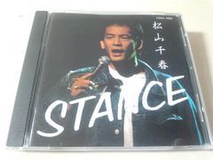 松山千春CD「スタンスSTANCE」●