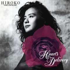 KF 薬師丸ひろ子 Heart's Delivery ハート・デリバリー