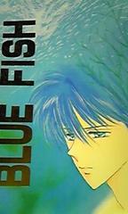 鎧伝サムライトルーパー同人誌 当遼 あまのふみお様「BLUE FISH」