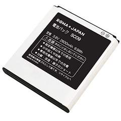GALAXY S4互換 バッテリー
