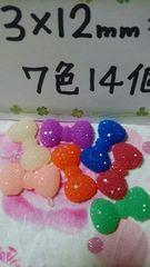 つぶつぶキラキラキャンディカラーリボン7色14個23×12�o程