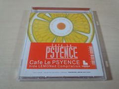 CD「Cafe Le PSYENCE-hide LEMONed Compilation-」●