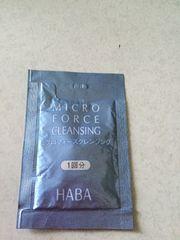 HABA メイク落とし ミクロフォースクレンジング