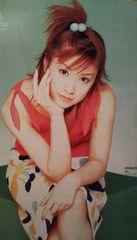 大谷みつほ【週刊ウルトラ1】2001年6月5日号