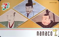 [ご当地nanaco]愛知・ナナコカード三英傑 セブンイレブン