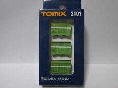 TOMIX 3101 国鉄C20形コンテナ