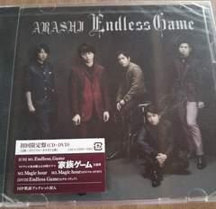 新品未開封★Endless Game*初回限定盤*シングルCD*DVD付