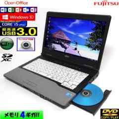 【送料無料】Webカメラ/USB3.0/DVDコピー【Ci5-3.4/4G】Office