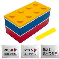 トリオブロック弁当箱 (イエロー) 保冷剤3個付き
